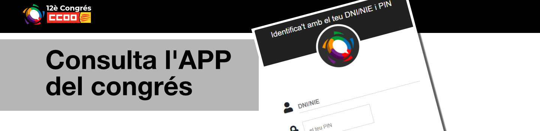 Bàner de l'App del 12è Congrés