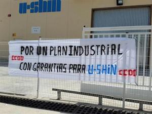 ushin pla industrial