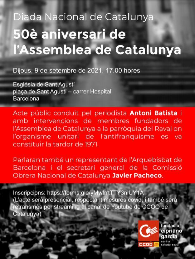 50è Aniversari de l'Assemblea de Catalunya