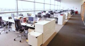 Oficina buida durant un ERTO